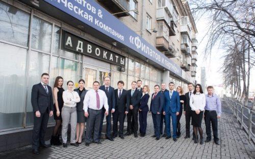 консультация юриста челябинск