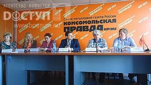 пресс-релиз Щербакова