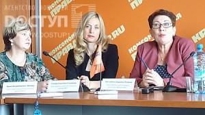 пресс-конференция Щербаковой
