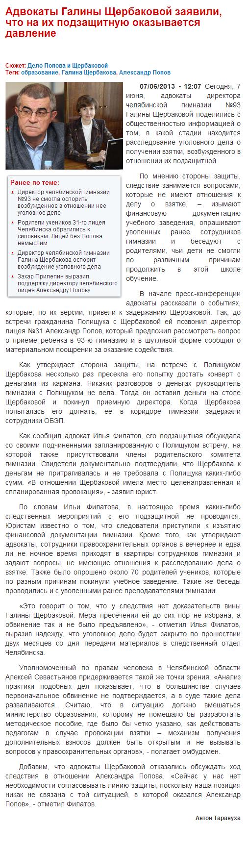 2014-09-01_125357