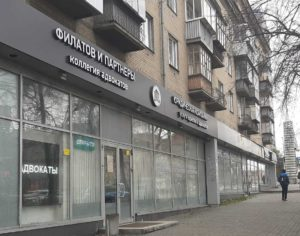 жилищные адвокаты челябинск