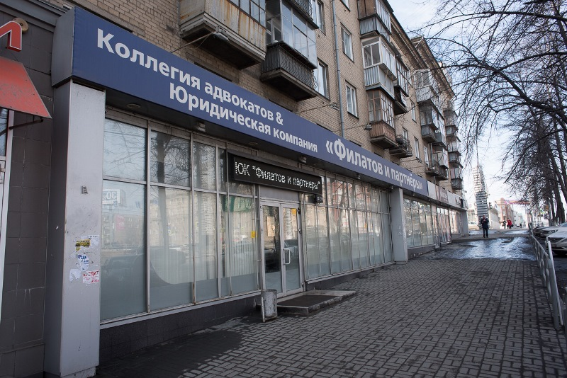 адвокат по недвижимости в Челябинске