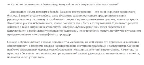 Комментарий Филатова (1)