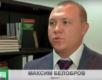 Белобров СМИ