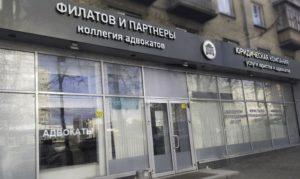 приватизация земельного участка челябинск