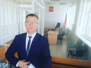 Миграционный юрист Челябинск